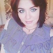 Елена, 24, г.Кувандык