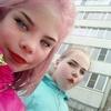 Яна, 16, г.Иваново