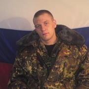 Алексей 31 год (Близнецы) Злынка