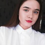 Алиса, 19, г.Ухта