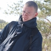 Богдан, 22, г.Счастье