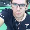 Pavel, 27, Tbilisskaya