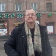 Михаил 45 Брянск