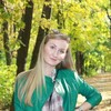 Елена, 33, г.Ростов-на-Дону