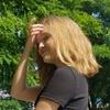 Katie, 18, Khimki
