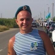 Макс 35 Невинномысск