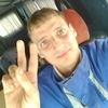 Максим, 26, г.Береговой