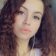Кристина, 26, г.Абакан