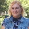 Ирина, 27, г.Домодедово
