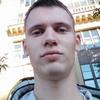 Дмитрий, 21, г.Воронеж