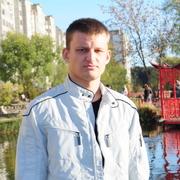 Кириллл 32 года (Овен) Гатчина