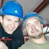 Денис, 32, г.Вилейка