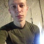 Александр, 22, г.Снежинск