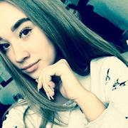 Natasha Kutina 21 Магнитогорск