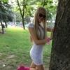 schastlivaia, 31, г.Анапа
