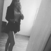 Юлия, 24, г.Калининград