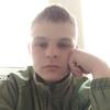 Іван, 26, г.Черкассы
