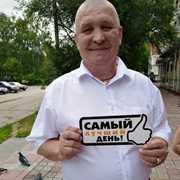 Игорь, 53, г.Гурьевск