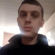Сергей 29 лет (Стрелец) Киев