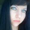 Tatiana, 40, г.Харьков