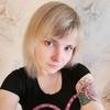 Анастасия Малевская, 28, г.Тула