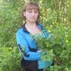 Екатерина, 31, г.Днепрорудный