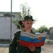 иван, 22, г.Чернушка
