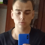 Денис, 21, г.Киреевск