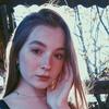 Арина, 23, г.Красноярск