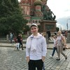 Pavel, 20, г.Андропов
