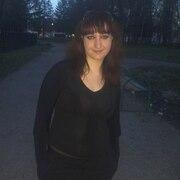 Елена, 30 лет, Водолей