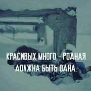 Arm 30 Ереван