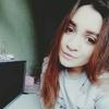Лина, 19, г.Зеленоград