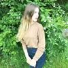 Ольга, 24, г.Белгород