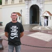 Вододимир Вовщук, 44 роки, Близнюки, Стрий