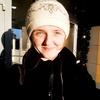 Незнакомка, 21, г.Краснодар