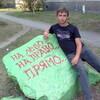 Алекс, 33, г.Орск