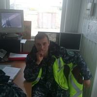 денис, 35 лет, Овен, Нефтеюганск
