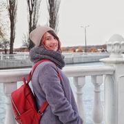 Лілія Сенько, 17, г.Хмельницкий