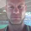 Andrey, 32, Korenovsk