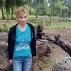 Екатерина, 37, г.Лесной