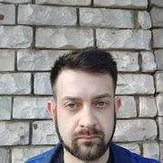 Подружиться с пользователем Александр 31 год (Водолей)