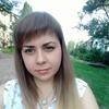 Ульяна, 30, г.Кривой Рог