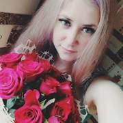 Ирина, 23, г.Барабинск