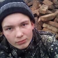 Андрей, 18 лет, Близнецы, Локня