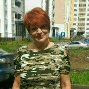 Елена 55 лет (Овен) Нижневартовск