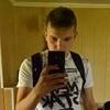 Макс, 19, г.Вознесенск
