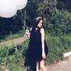 Кристина, 22, г.Нижний Новгород