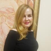 Галина, 40