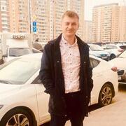 Руслан 32 Москва